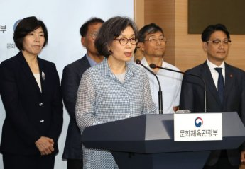 """""""기본법 제정으로 性·장애 차별 없는 모두를 위한 스포츠 구현"""""""