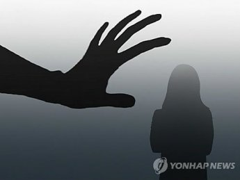직장동료 성폭행하고 '무고죄' 거짓고소한 40대 실형 선고