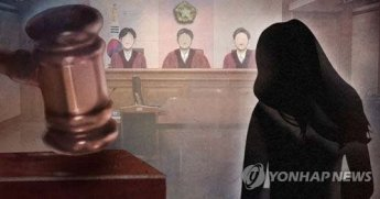 """""""전 남자친구 '김정은 만세 부르던 비밀요원'"""" 허위사실 유포한 40대 여성, 징역 1년"""