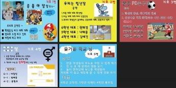 광주 문흥초교, 학생회 선거에 '정당제' 도입 눈길