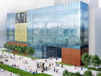 용산 국제빌딩4구역에 구민편의 복합시설 건립