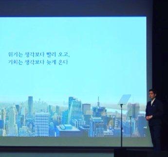 """'위기론' 닥친 이마트…정용진 """"평정심 유지하고 계속 정진하자""""(종합)"""