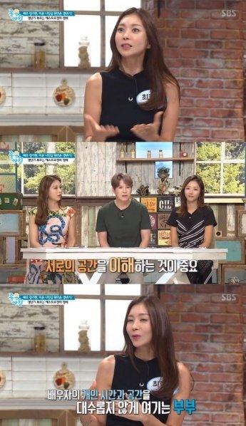 """'좋은아침' 장가현·최할리 """"갱년기 온 것 같아 고민…나이드니 살빼기 힘들어"""""""
