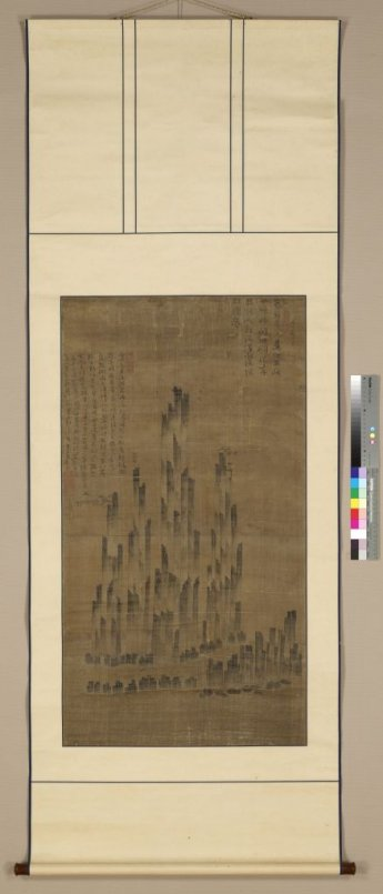 16세기 대표 실경산수화 두 점 일본서 돌아와