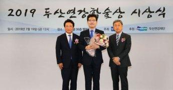 두산연강재단, 올해 의학부문 학술상에 고현용 KAIST 연구원 선정