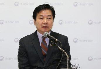 홍종학 前장관, 퇴직시 재산 64억451만원…부동산 등 4억원↑