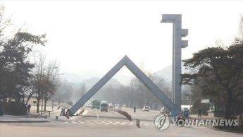 '제자 성추행 의혹' 서울대 교수, 최근 경찰 조사받아