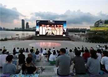 반포한강공원에서 제2회 '예빛섬 영화제' 열린다