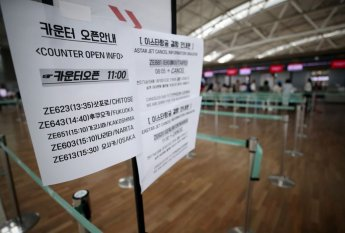 관광객 감소에 비상…훗카이도 공무원, 공항서 한국인 환영행사