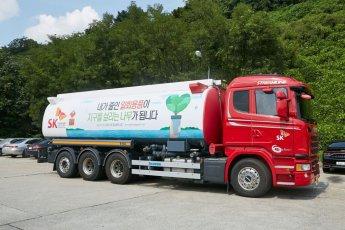 SK에너지, 유조차 활용해 친환경 캠페인 벌여