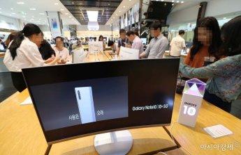 [포토]삼성 '갤럭시노트10' 사전 판매량 100만대 돌파