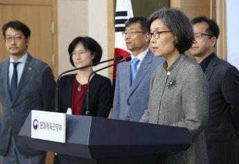 """""""체육회-KOC 분리, 메달리스트 연금 대신 일시금 줘야""""(종합)"""