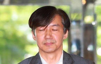 """조국 """"많이 힘들다…딸 의혹 가짜뉴스"""" 청년들, '분노의 촛불' 든다"""