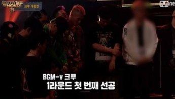 """""""단톡방서 음담패설""""…'쇼미더머니8' 킹치메인, 결국 모자이크 처리"""