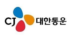 """[클릭 e종목]""""CJ대한통운, 글로벌 사업부 실적 조기 정상화"""""""