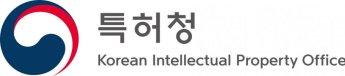 """美 '상표 취소' 절차 간소화…특허청 """"상표 관리 까다로워질 것"""""""