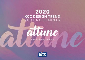 KCC, 고객 찾아가는 '트렌드 펄스 세미나'…디자인 테마 '어튠'