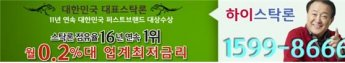 연휴 여행객 러쉬! '우한 폐렴' 대책과 수혜주..