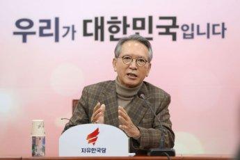 한국당, 김세연·이석연 등 공관위 구성…내일 첫 회의