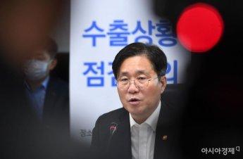 """성윤모 """"4년연속 무역1조佛 달성""""…유턴기업 발굴(상보)"""