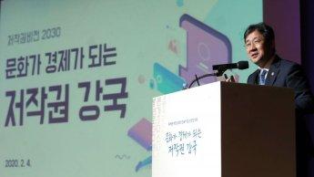 AI산업 육성 위해 빅데이터 저작권 부담 줄인다