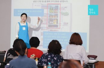 홈클리닝 플랫폼 '청소연구소', 청소 매니저 2만명 돌파