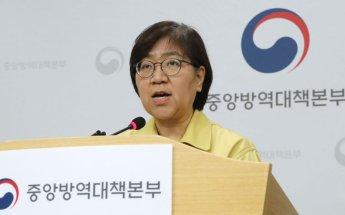 """방역당국 """"베트남 여행후 사망 40대남성, 코로나19 음성""""(상보)"""