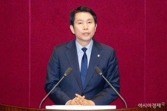 [포토]교섭단체 대표연설하는 이인영 원내대표
