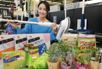 홈플러스, 봄철 위생 관리 위한 '청소기획전' 마련