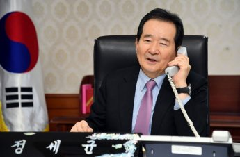 """정 총리 """"말련과 수교 60주년…新남방 전략적 협력 공고"""""""