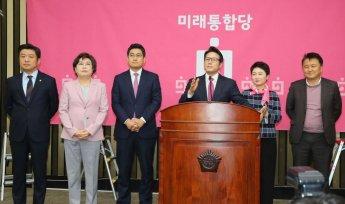 """통합당 """"두산중공업 구조조정…文 탈원전 재앙의 서막"""""""