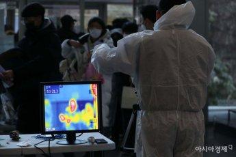 [포토]신종 코로나바이러스... 달라진 시험 입실 풍경