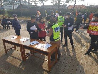 무안경찰 '집회현장 코로나19 예방' 총력