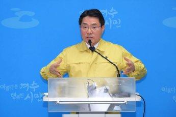 권오봉 여수시장, 코로나19 지역사회 감염 총력 대처