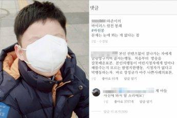 """""""아들 사진에 와서 할 소리냐""""…장성규, 악플러에 '분노'"""