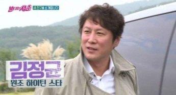 배우 김정균, KBS 탤런트 공채 동기 정민경과 6월 결혼