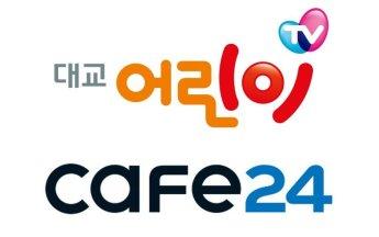 대교, 카페24와 '지식재산권' 활용 상품화 추진