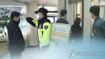 폭행 조사 받던 20대男 발열증세… '경찰관 9명 격리조치'