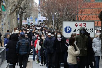 대구·경북 '특별재난지역' 선포…관광업 '특별고용지원업종' 검토