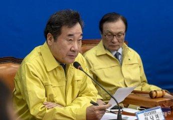 [포토] 발언하는 이낙연 선대위원장