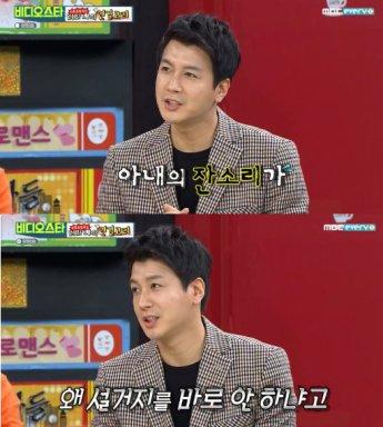 """'새신랑' 김승현 """"설거지 안해 잔소리 들어…결혼은 현실"""""""
