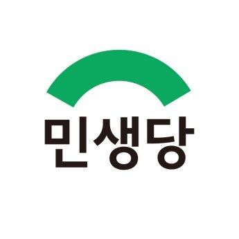 """민생당 광주시당 """"청년예산·출산육아수당 삭감 철회하라"""""""