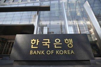 한국은행 직원 코로나 19 확진…내일 건물 폐쇄 조치