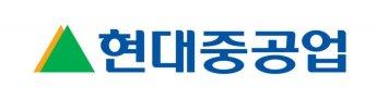 [특징주]현대중공업 증시 데뷔 첫날 6%대 급등..모회사 한국조선해양은 7.6% ↓