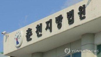 음란물 사이트 제작·관리하며 음란물 8만개 유포 방조한 30대 '집행유예'