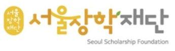 서울장학재단-서울신용보증재단, 저소득 소상공인 자녀 100명에 장학금 지원