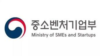 '중소벤처24' 서비스 2개월만 누적방문 150만 돌파