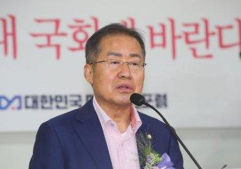 """홍준표 """"당명 변경 적절한 결정…미통은 '미결통산' 약자"""""""