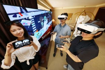LGU+, 웨스틴조선호텔 이용객 클라우드 VR 체험 기회 제공