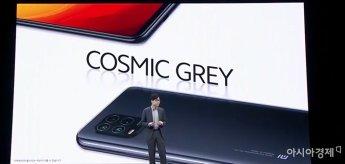 가성비 전략 안통했다…출시 두달만에 '0원폰' 된 샤오미 미10라이트